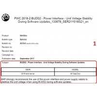 BRP Power Interface Kit